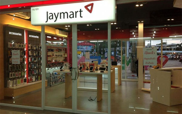 THAI RETAILER READIES FOR MOBILE PHONE RUSH IN MYANMAR