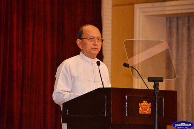 Myanmar sets up national reform committee to boost reform
