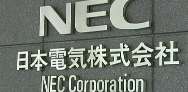 NEC SETS UP BASE IN MYANMAR