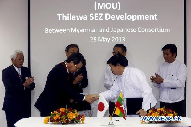 Myanmar unveils 75-year plan on development of 1st SEZ