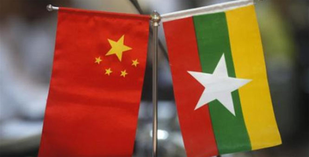 MYANMAR TO EXPAND COOPERATION WITH CHINA, SAYS OFFICIAL