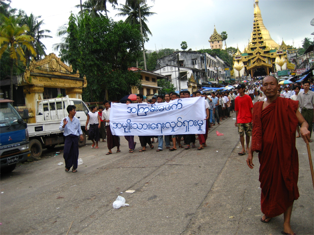 Myanmar: Awaiting Its Green Revolution � Analysis