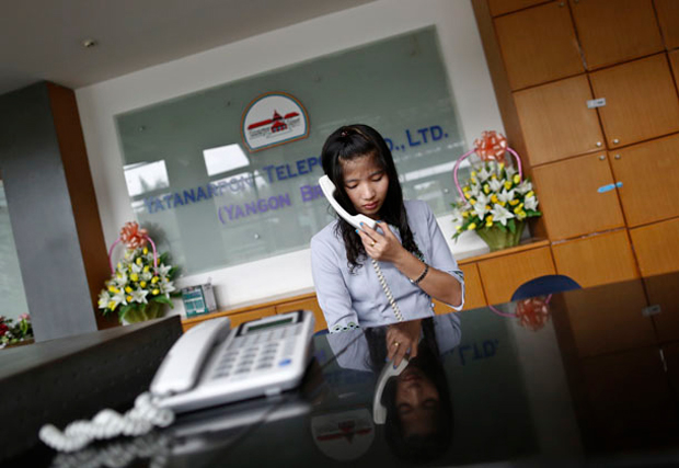 MYANMAR'S STATE-BACKED TELCOS SEEK BACKING TO TAKE ON NEW RIVALS