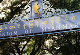 Entering and Leaving Myanmar - Listing of Border Crossings of Myanmar