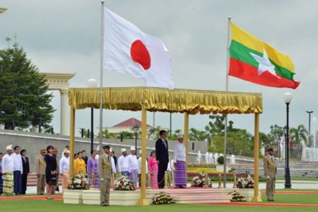 JAPAN-MYANMAR CENTRE OPENS IN YANGON