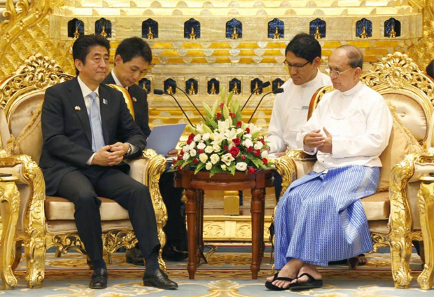 MYANMAR STRATEGY TO GET RETHINK AFTER FAILED INFRASTRUCTURE BIDS
